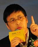 王小广 国家行政学院决策咨询部研究员