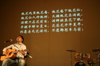 陈涌海弹唱《沉重的时刻》《桃花庵》; 陈涌海将进酒吉他谱; 结局或