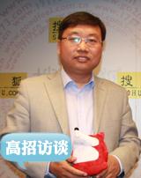 中农大招办主任 周旭峰