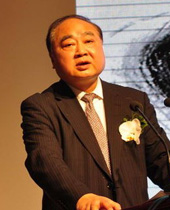 上汽集团副总裁肖国普