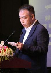 第二届北京国际电影节