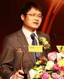 长城汽车销售公司副总经理 徐骋志