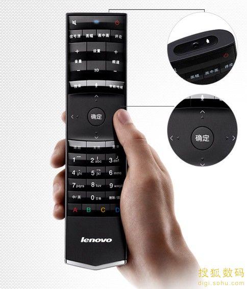 联想智能电视的遥控器兼有语音输入和空鼠功能