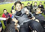 2002年中国足协杯