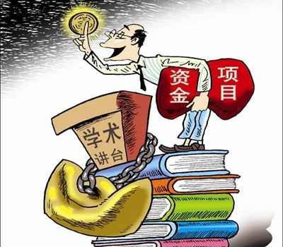 大学病,教育改革,大学体制