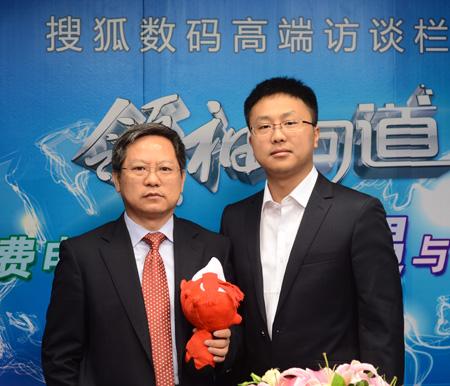 创维集团有限公司总裁先生(左)