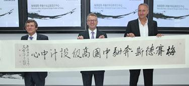 国外品牌纷纷在中国建设计中心