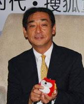 广汽丰田销售本部规划营销部副部长大竹仁