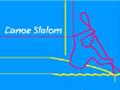2012伦敦奥运会皮划艇项目介绍