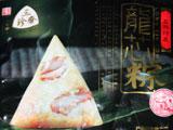 三珍斋鲜肉粽