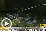 江苏沿江高速常熟段发生重大交通事故13人死亡
