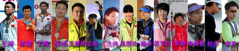 中国射击队14位新人出战伦敦奥运会