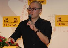 颐和地产海外项目营销总监刘伟