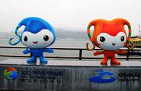 闪游第6期:韩国丽水世博会