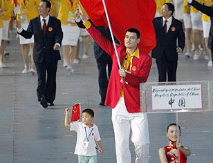 姚明在2008奥运会上担任中国旗手