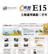 E15 