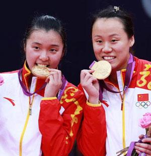中国第二十二金——田卿/赵芸蕾 - 快活颂 - 快活颂的博客