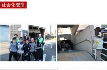 日本箕轮镇志愿者护送学生过马路