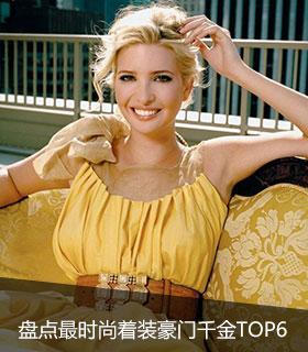 香港时尚品牌,香港购物指南,香港旅游购物