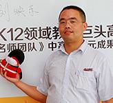 龙文教育总裁刘映东 圆桌星期二 K12领域教育巨头高峰论坛 搜狐教育王牌名师团队 中高考状元成果评选