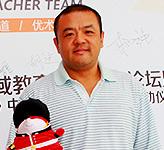 学而思教育战略发展部总监杨强 圆桌星期二 K12领域教育巨头高峰论坛 搜狐教育王牌名师团队 中高考状元成果评选