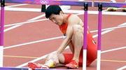 刘翔2012伦敦奥运会摔倒出局