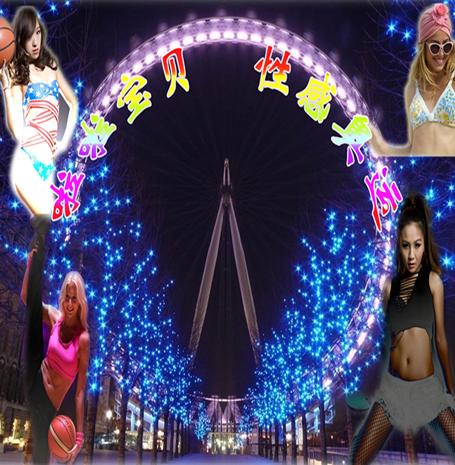 奥运宝贝助威秀出性感伦敦