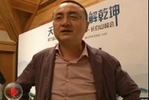 英菲尼迪中国事业部总经理吕征宇