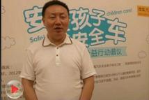 奔驰副总裁王燕: