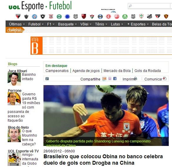 巴西媒体《UOL体育》报道截屏图