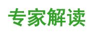 金吉列留学董事长特别顾问李振平