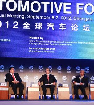 全体会议:寰球同此凉热---大变革、大转型、新思维