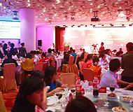 第二届《王牌留学服务团队评选》 颁奖盛典