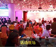 第二届《王牌留学服务团队评选》现场花絮