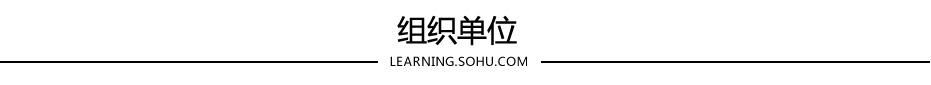 2012亚洲教育论坛年会