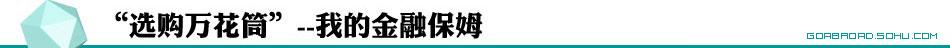 教育展,国际教育展,中国国际教育展,留学展,出国,留学