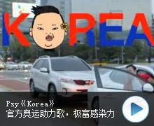 Psy《Korea》