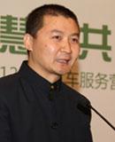 搜狐汽车事业服务中心副总监 李弘一