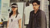 2010年9月郭晶晶带霍启刚回京见家长