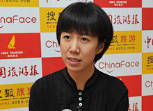 环球蓝联集团中国华东地区合作市场经理