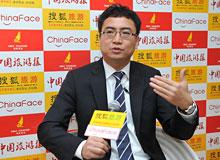 德国弗莱堡市经济-旅游-会展促进署中国事务部主任陈