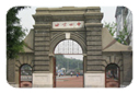 北京四中,北京重点中学,小升初,重点中学