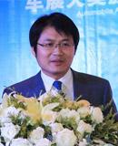 长城汽车销售有限公司副总经理 徐骋志