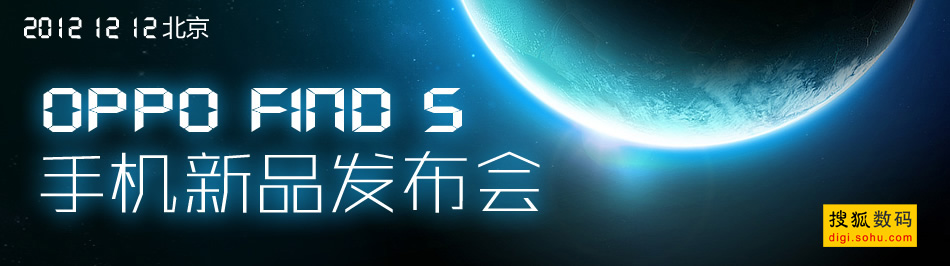 HTC新品发布会
