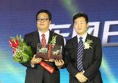 年度经济型汽车:东风日产启辰R50