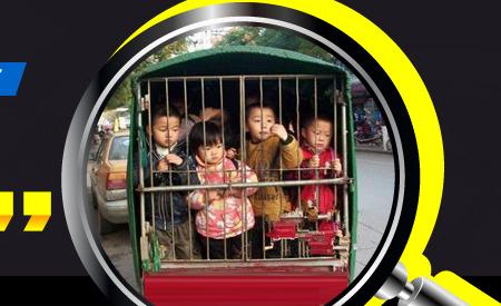 校车事故,校车事件,校车管理条例,校车安全管理条例,校车安全,中国农村留守儿童,留守儿童,江西校车事故,幼儿园校车事故