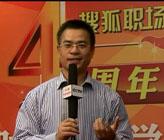 GMAC亚太区市场经理余菁维