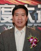 中国市场学会副会长 中国汽车营销专家委员会主任委员