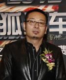搜狐汽车事业部总经理 搜狐网副总编