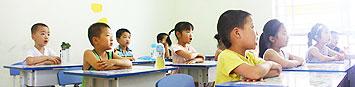 课外辅导消费支出,2012搜狐教育年度盛典白皮书